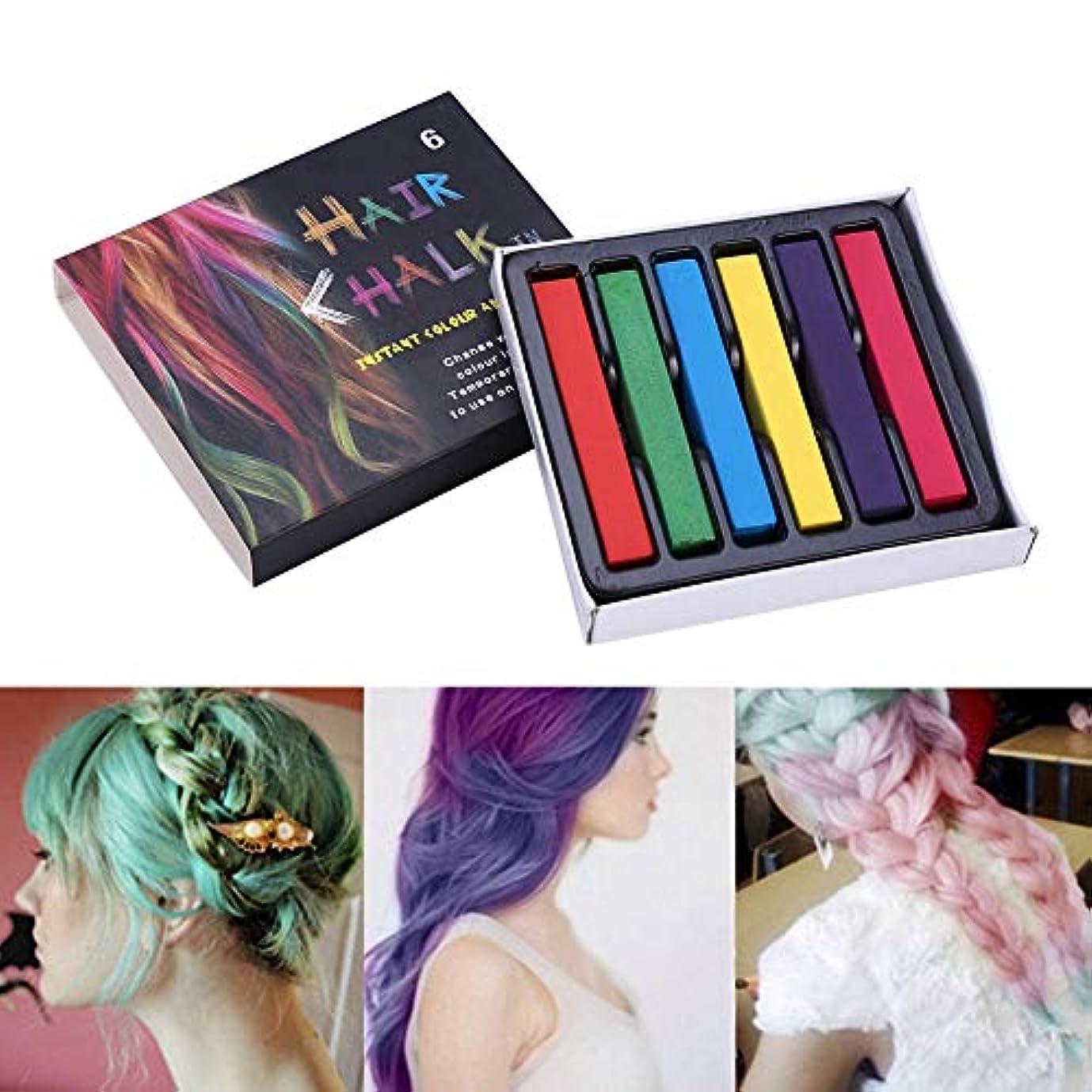 くるくる転送成功した36色 ウェットヘア ドライヘア 両方 一時的 髪の色の染料の毛のチョークのための無毒な毛の染料(6色)