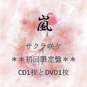 サクラ咲ケ(DVD付初回生産限定盤)