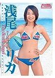 ビーチエンジェル 浅尾リカ / million(ミリオン) [DVD]