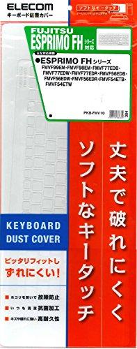 エレコム キーボードカバー 富士通 デスクトップ ESPRIMO FHシリーズ PKB-FMV10