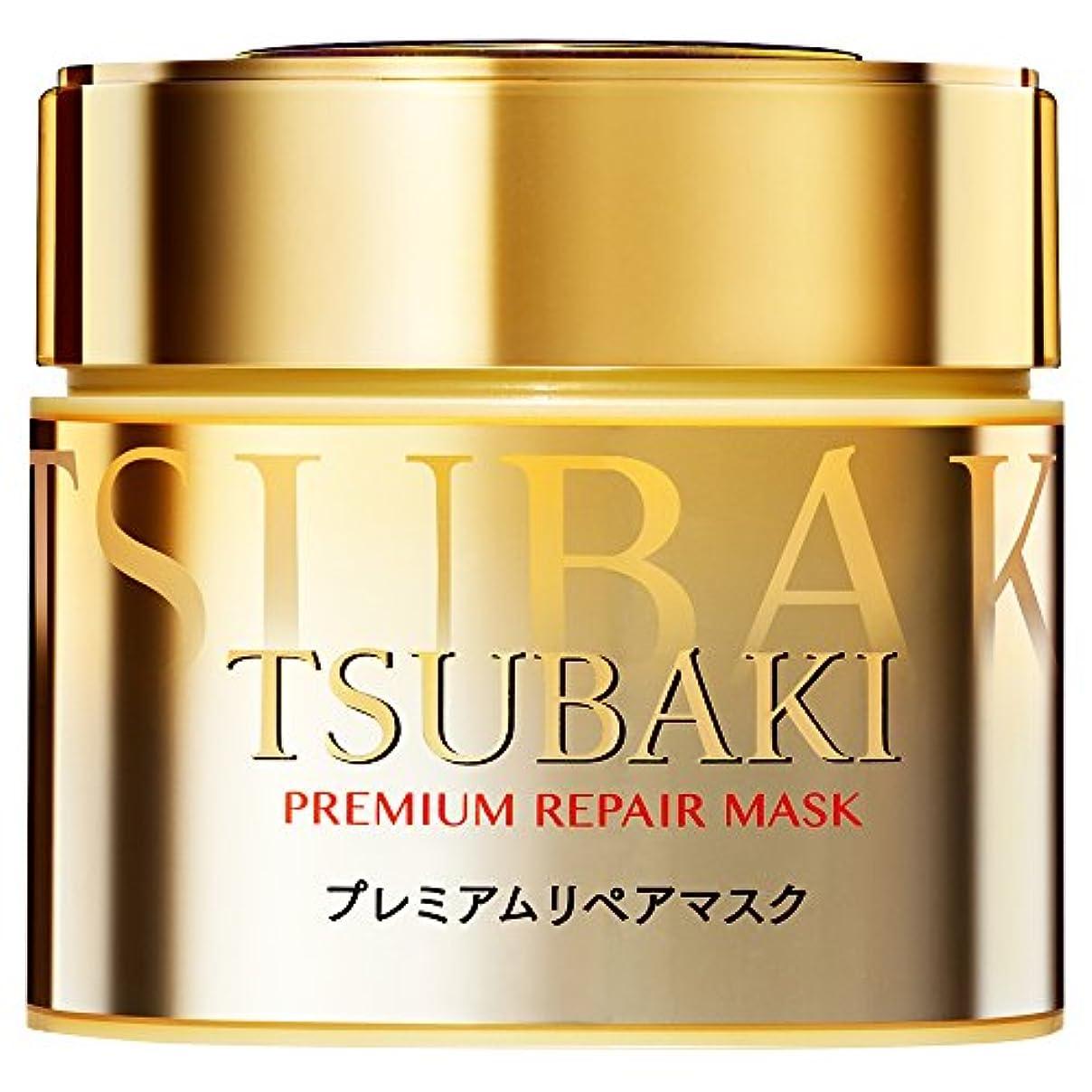単位反響するブレスTSUBAKI プレミアムリペアマスク 180g