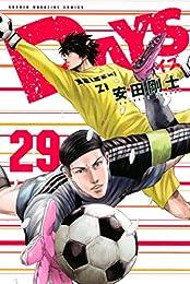 DAYS(29) (週刊少年マガジンコミックス)