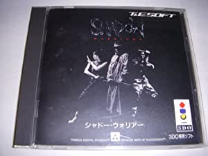 SHADOW WARRIORS 【3DO】