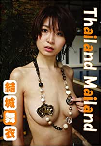 Mailand [DVD]
