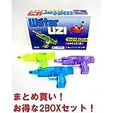 水鉄砲 ウージー 水ピストル 12個入り 2BOX(24個)セット 日本製 国産
