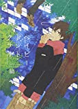 ベイビードントクライ (マッグガーデンコミックス Beat'sシリーズ)