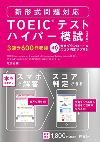 TOEIC アーカイブ - アスク出版