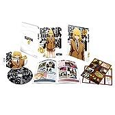 「監獄学園」 第3巻<初回生産限定版> [Blu-ray+CD]