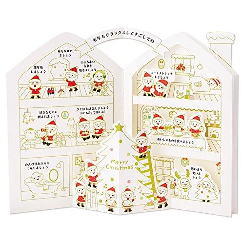 サンリオ クリスマスカード 洋風 ポップアップ 金線描き豆サ...
