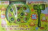 ピコぽこ☆モグラたたきゲーム(緑)