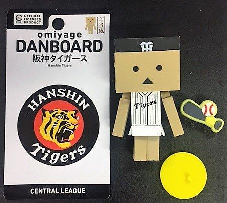 ご当地限定 おみやげダンボー 阪神タイガース マスコットフィギュア ホーム
