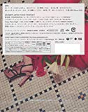 じゃぱみゅ(初回限定盤)<CD+DVD> 画像