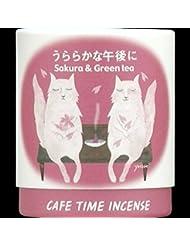 【まとめ買い】カフェタイム インセンス うららかな午後に コーン10個入 ×2セット