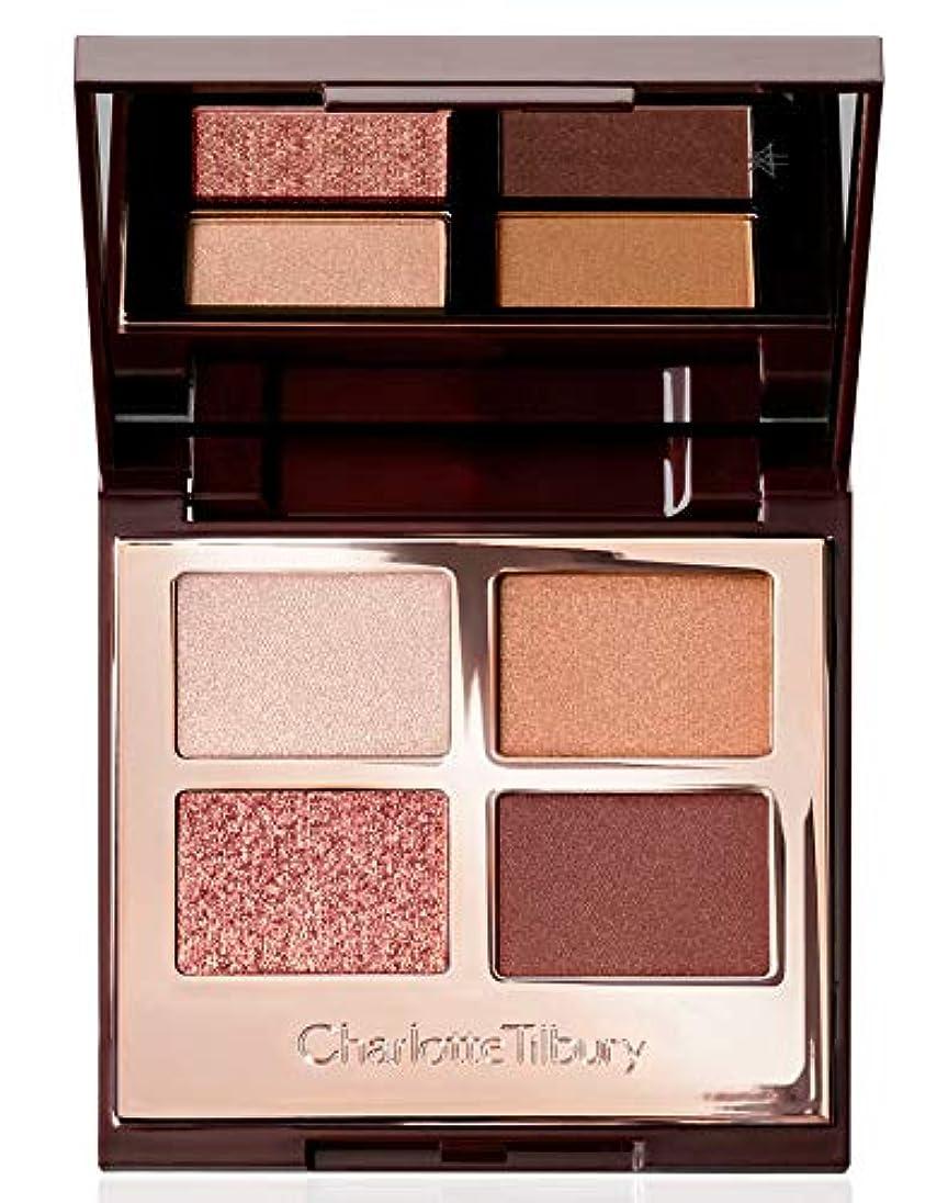 下線セメントメダルCharlotte Tilbury DREAMGASM Eye shadow Luxury Palette シャーロットティルバリー