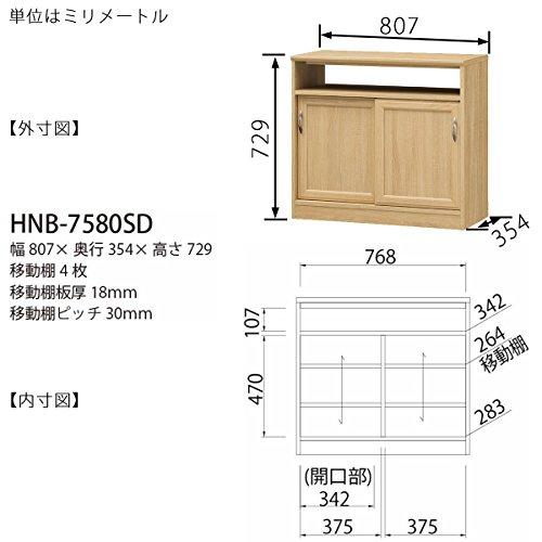 白井産業 【SHIRAI】テレビ台 ミドルボード 32V 引戸タイプ 高さ約73㎝ ナチュラルテイスト ホノボーラ