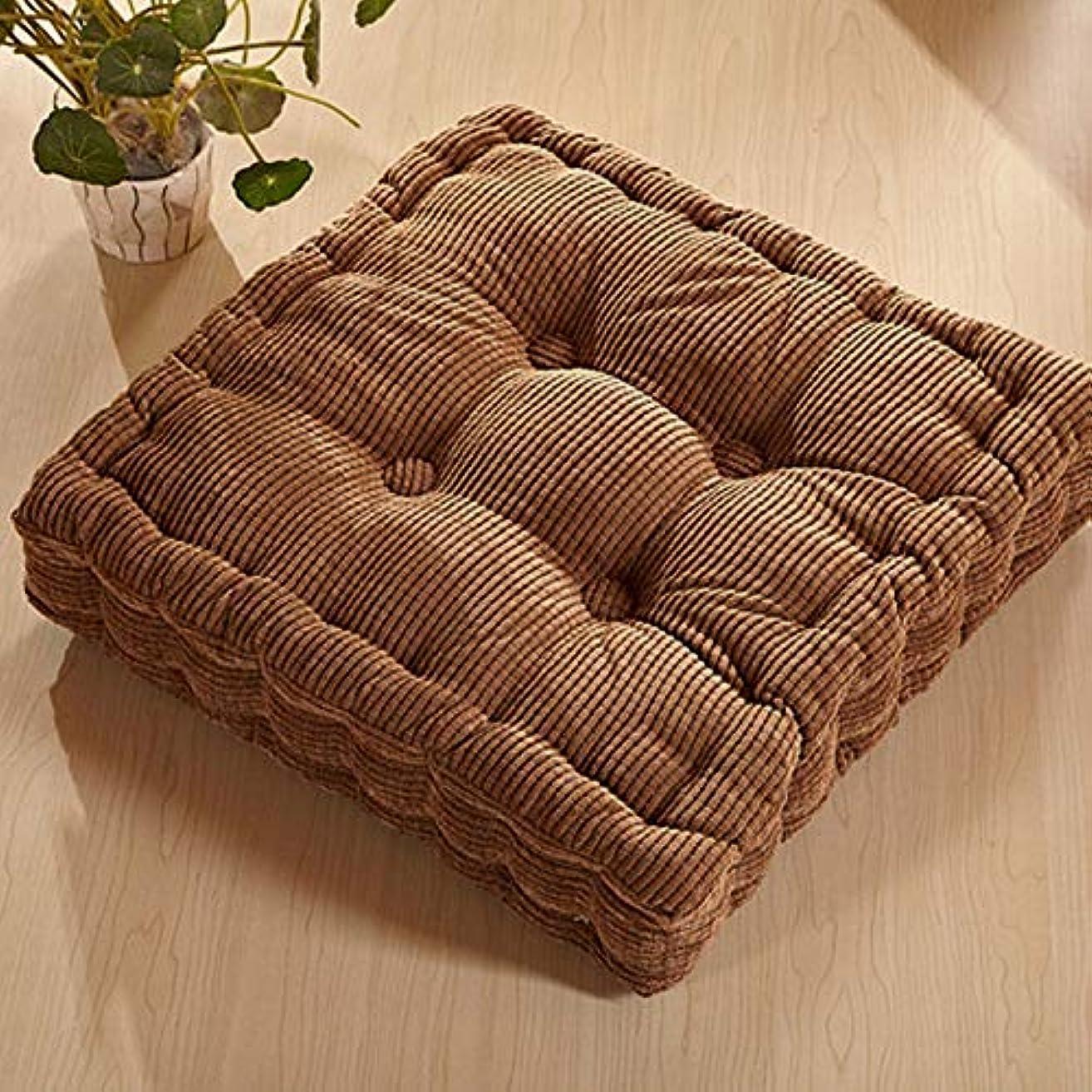 トリップそして贈り物LIFE 肥厚トウモロコシの穂軸畳クッションオフィスチェアクッションソファクッション生地チェアクッションカーシートクッション クッション 椅子