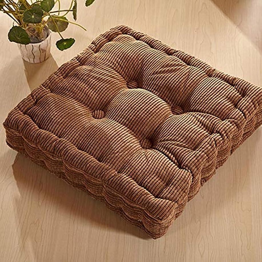魅力的であることへのアピールバーターうなずくLIFE 肥厚トウモロコシの穂軸畳クッションオフィスチェアクッションソファクッション生地チェアクッションカーシートクッション クッション 椅子