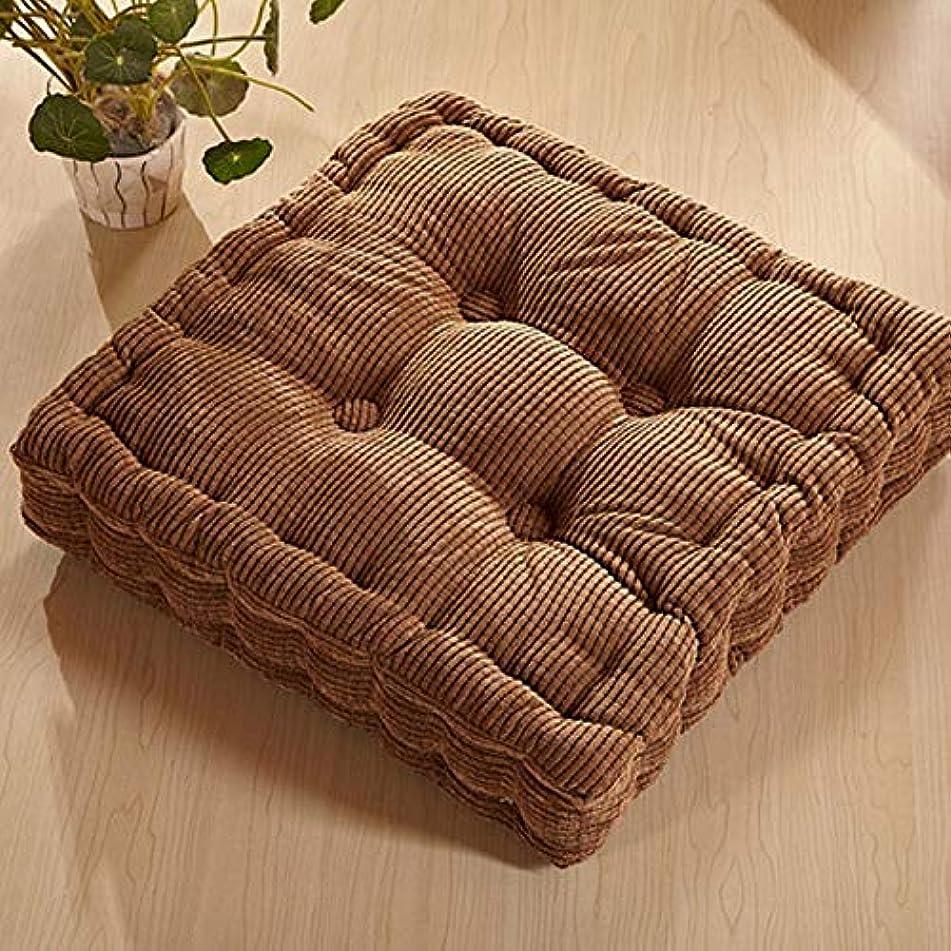 師匠作ります混沌LIFE 肥厚トウモロコシの穂軸畳クッションオフィスチェアクッションソファクッション生地チェアクッションカーシートクッション クッション 椅子