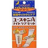 【指定医薬部外品】ユースキンA ナイトケアセットかかと60g (靴下つき 保湿クリーム)