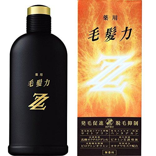 薬用毛髪力ZZ(ダブルジー) 育毛剤 200ml×2個パック -