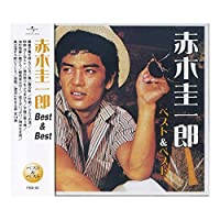 CD 赤木圭一郎 ベスト&ベスト PBB-60 【人気 おすすめ 通販パーク】