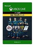 FIFA 17 ULTIMATE TEAM FIFAポイント 500|オンラインコード版 - XboxOne