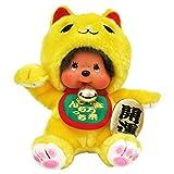 モンチッチ 幸せを呼ぶ 黄色い招き猫モンチッチ S ぬいぐるみ