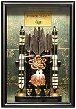 【破魔弓】8号 昴額入[SUBARU]【正月飾】【破魔矢】
