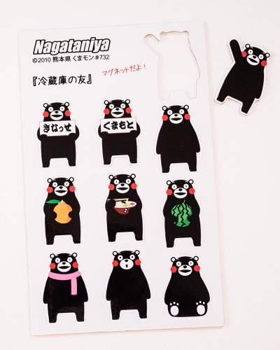 くまモンの冷蔵庫マグネット 10体セット/ゆるキャラグランプリ2011 1位獲得 熊本県のキャラクター/くまもんグッズ通販
