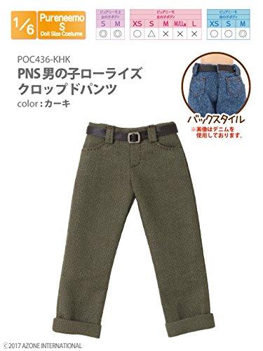 ピュアニーモ用 PNS 男の子ローライズクロップドパンツ カーキ (ドール用)