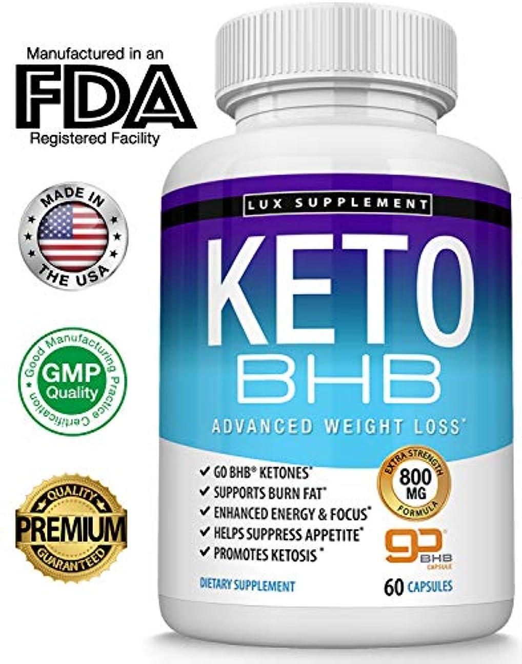 劇的どんなときもドックLux Supplement ケト BHB Keto Pills Advanced ケトジェニック ダイエット 燃焼系 サプリ 60粒 [海外直送品]