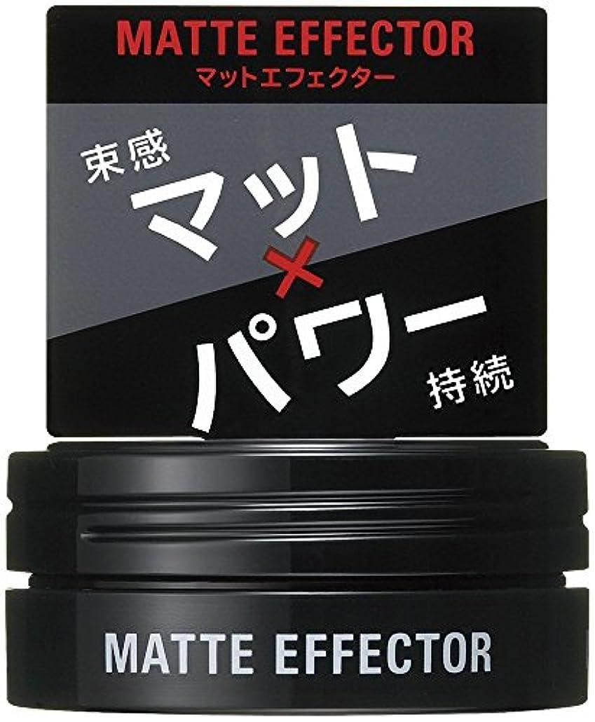 シマウマ赤外線黒くするウーノ マットエフェクター 15g ワックス