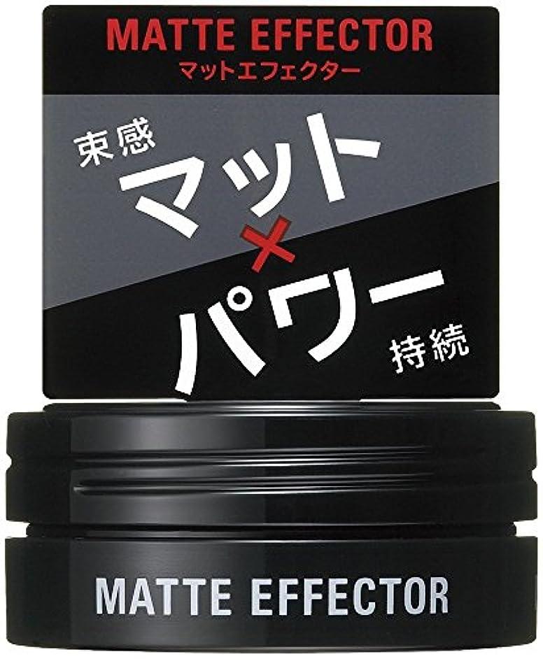 法医学藤色愚かなウーノ マットエフェクター 15g ワックス