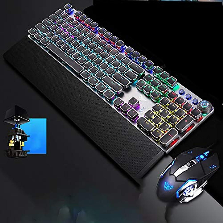 先のことを考える擬人化大統領ワンボタンデュアルモード、クールな同等のワンボタンスイッチ、完全なカスタムモードの照明効果のゲームのキーボードをサポート
