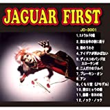 JAGUAR FIRST