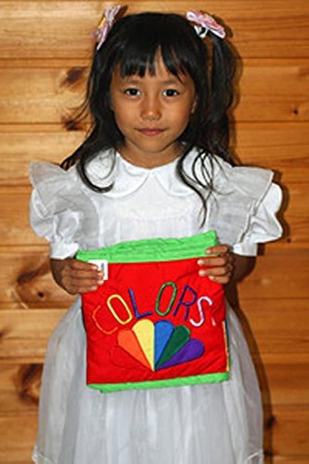 受賞小石トリム布絵本 COLORS SHAPES カラーズ シェイプス 色とかたちブック 英語刺しゅう絵本