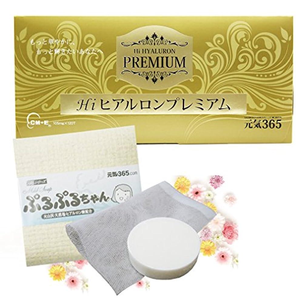 しかしながら樫の木ケイ素ぷるぷるちゃん石けん 1個 Hiヒアルロンプレミアム 1箱