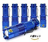 Momiji 超小型・軽量 高輝度LED懐中電灯 強力 防災 防犯 釣り Q5 LED ハンディライト ズーム機能付き 【超お得な6個セット】 ブルー