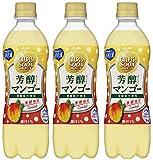 「カルピスソーダ」芳醇マンゴー 500ml×3本