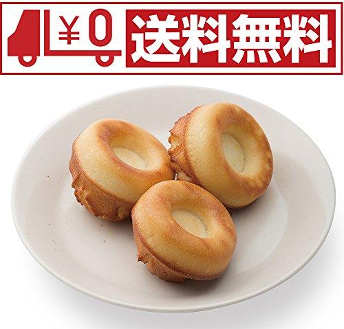 【豊橋米粉100%】米粉の焼きドーナツ 6個セット(6種×1個)
