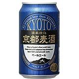 京都麦酒 ペールエール 350ml
