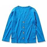 (ディーティー) DT キッズ M1-2 ボーイズ 13色から選べる♪お肌にやさしい綿100% 発色の良さにリピート買い続出。ベーシックリブカーディガン カーデ 羽織り100 ブルー