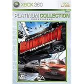 バーンアウト リベンジ Xbox 360 プラチナコレクション