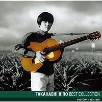 Takahashi Hiro