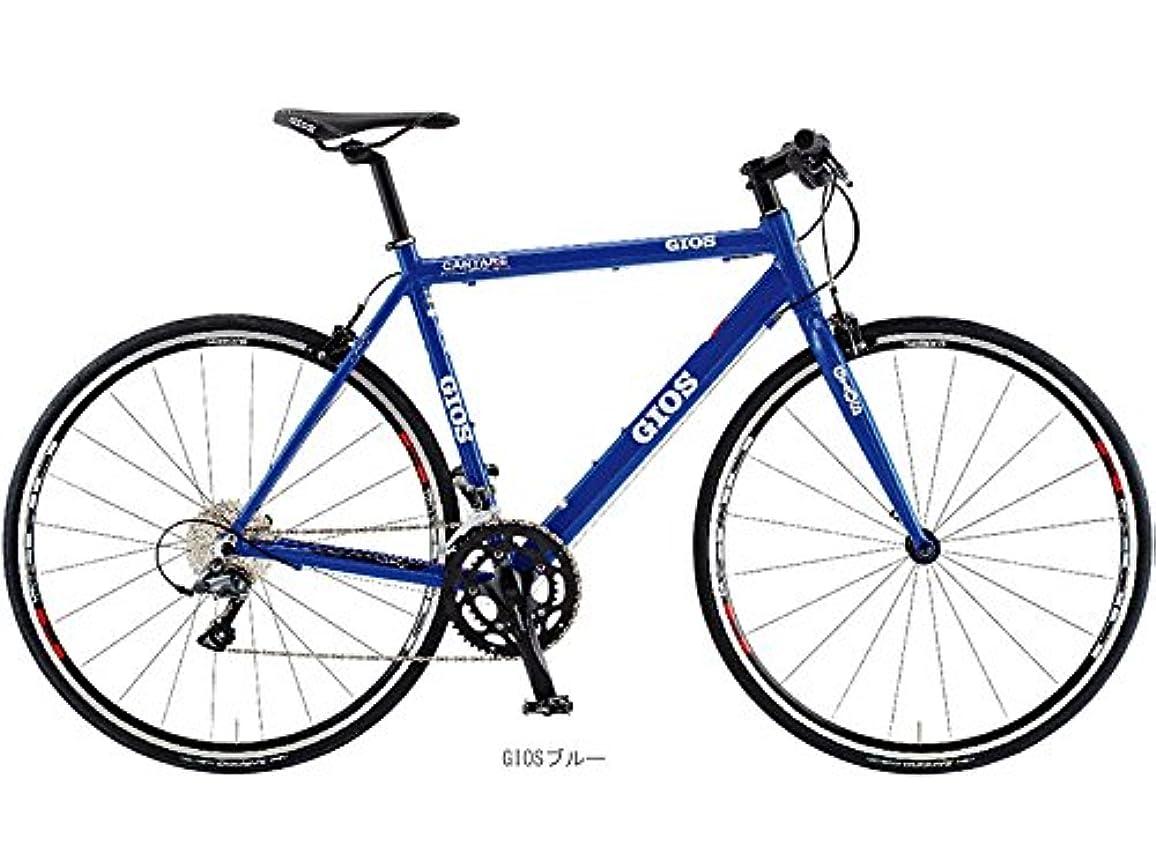 歩道絶縁する健全GIOS(ジオス) CANTARE(カンターレ) CLARIS(2x8速) クロスバイク700C [GIOSブルー]