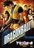 ドラゴンボール EVOLUTION <特別編>[DVD]