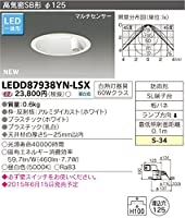 東芝ライテック LED一体形 高気密SB形ダウンライト マルチセンサー 昼白色 60W 埋込穴125