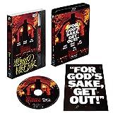【Amazon.co.jp限定】悪魔の棲む家 <HDニューマスター・スペシャルエディション> Blu-ray(2L判ビジュアルシート+VHSテープ風アウターケース付き) 画像