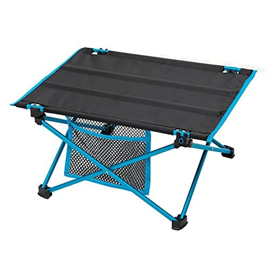 コア賢い無秩序Hayder アウトドアテーブル 折り畳みテーブル ロールテーブル キャンプ BBQ 軽量 バッグ付き