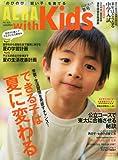 AERA with Kids (アエラ ウィズ キッズ) 2011年 08月号 [雑誌]